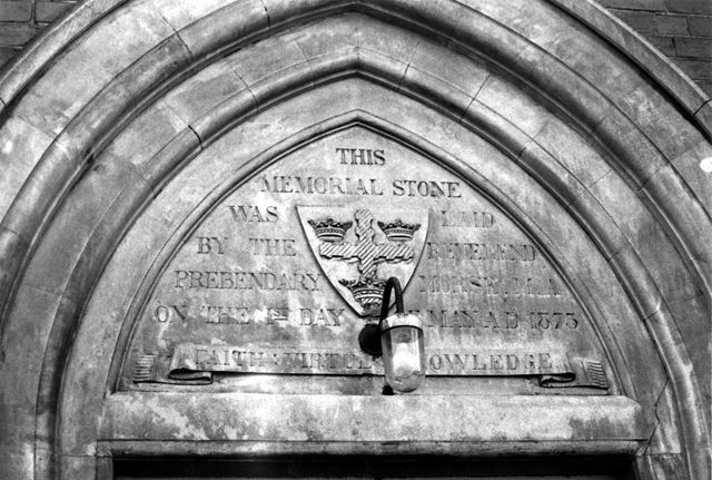 Bath Street Primary School - memorial stone