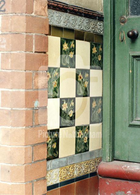 32, Baden Powell Road -porch tiles