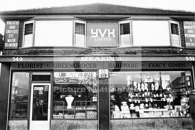 Meakin's General Store, Aspley Lane, Aspley, Nottingham, c 1970s