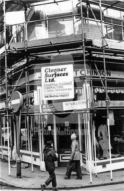 J Hutchinson Under Renovation, Carlton Street, Goose Gate, Nottingham, c 1980s